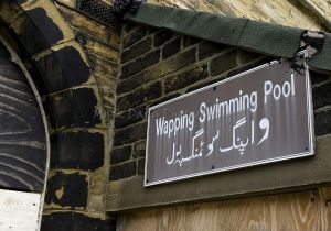 wapping pool.jpg
